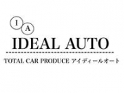 IDEAL AUTO アイディールオート