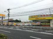 カーセブン霧ヶ丘店