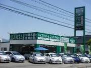 garage PEOPLE ガレージピープル ハイブリッド&コンパクトカー専門店