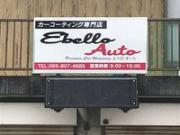 Ebello Auto エベロオート
