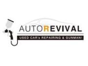 オートリバイバル AUTO REVIVAL