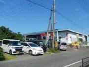 車や工房ナカガワ