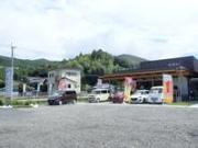 フラット7 あしきた(株)林田自動車