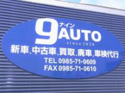 9 Auto(NINE Auto)