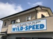 WILD・SPEED ワイルドスピード