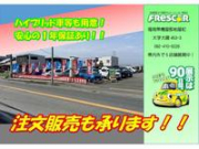 フレスカー 福岡インター店