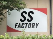 SS Factory エスエスファクトリー