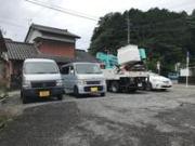 生駒オート商会