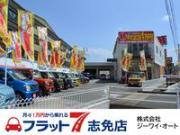フラット7志免店 株式会社ジーワイ・オート