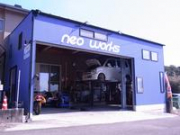 neo works(ネオ ワークス)