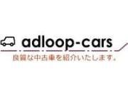 adloop cars アドループカーズ