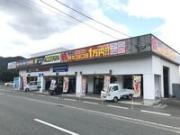 太田自動車板金株式会社