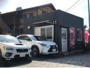 YKC 中古車販売・買取店