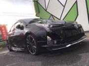 COCOCAR ココカ― 大分店