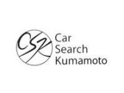 カーサーチ熊本