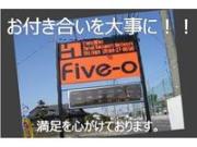 Five-O ファイブオー