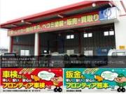 株式会社 フロンティア熊本