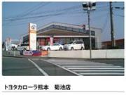 ユナイテッドトヨタ熊本(株) カローラ熊本 菊池店