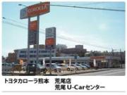 ユナイテッドトヨタ熊本(株) U Forest 荒尾