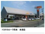 ユナイテッドトヨタ熊本(株) U Forest 本渡
