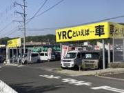 ダイハツ中山 株式会社YRC JUカーパーク店