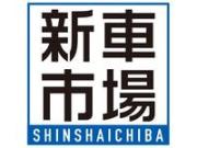 (株)コバタコーポレーション 宮崎 アウトレット専門店