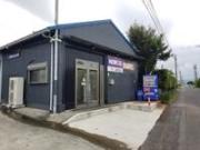 オートショップ ガレージS
