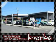 K-works 株式会社