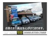 Link Garage リンクガレージ