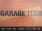 garage Tech ガレージテック