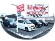 Honda販売 第2展示場