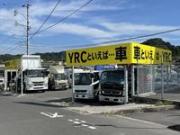 軽トラキャンピングカー専門店 TRAVEL HOUSE 鹿児島店