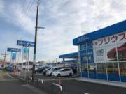 ネッツトヨタ仙台(株) マイカー名取センター