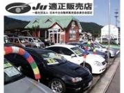 カーパレット (株)田中自動車 JU適正販売店