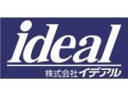 フェラーリ仙台サービスセンター (株)イデアル
