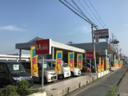 (株)日産サティオ宮城 Uカー名取店
