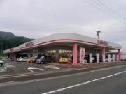 宮城ダイハツ販売(株) 仙台栗生店