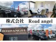 (株)Road angel ロードエンジェル 青森 ミニバン専門店 軽自動車専門店