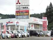 (株)千葉商会