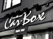 (有)カーボックス 牛島店の画像