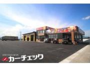 カーチェック(株) 本店