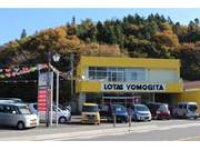 (有)蓬田自動車整備工場