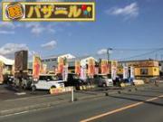 大山ボデーの展示場「軽バザール」