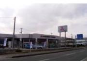 岩手三菱自動車販売(株) 二戸バイパス店