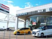 秋田日産自動車(株)本荘店
