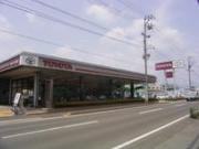 福島トヨタ自動車(株) 福島店