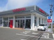 盛岡日産モーター(株) 水沢店