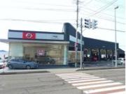 秋田日産自動車(株)湯沢店