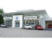 Volkswagen山形南