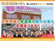 (株)サンライズモータース 青森店